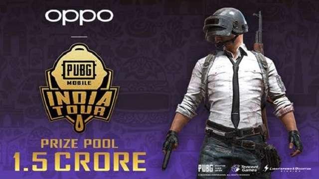 PUBG Mobile India Tour 2019: गेमर्स जीत सकते हैं 1.5 करोड़ का ईनाम