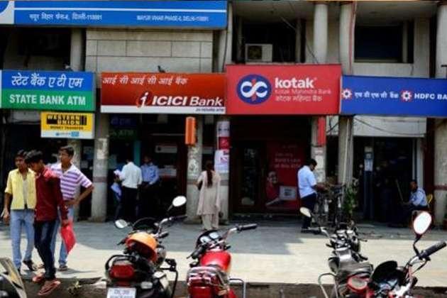 Image result for Bank Holidays Jagran
