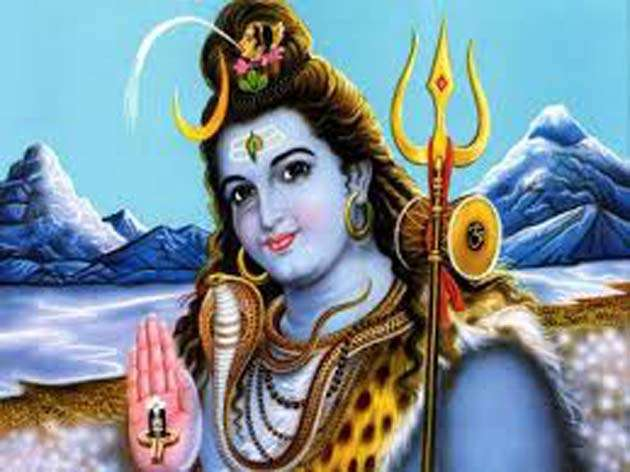 What is the difference between Lord Shiva and Shankar