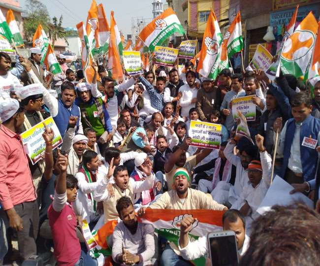 Image result for bihar youth congress protest