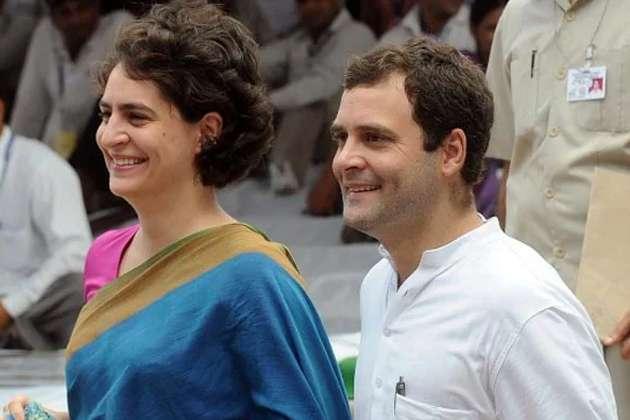 Image result for राहुल गांधी वायनाड