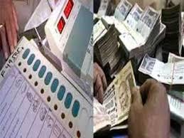 Lok Sabha Election 2019 : सिर्फ लेटरपैड पर ही प्रत्याशी दे देते थे चुनावी खर्च का हिसाब