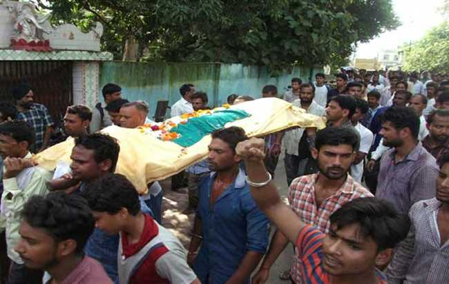 Funeral Of Athlete Pooja At Kashipur