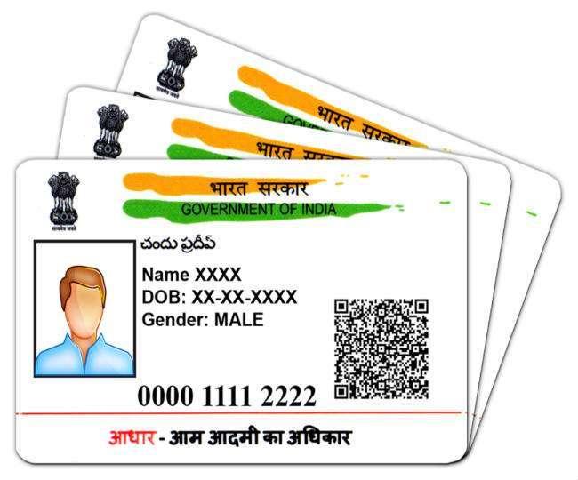 Aadhaar Update: बिना कोई दस्तावेज दिए भी बदल सकते हैं आधार कार्ड में अपना पता, जानिए प्रोसेस