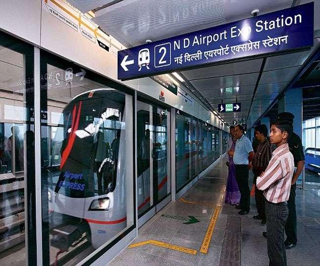 Image result for एयरपोर्ट मेट्रो
