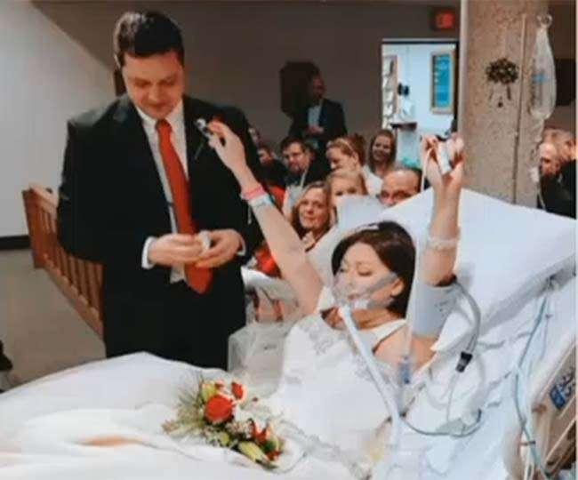 कैंसर पीड़ित ने प्रेमी संग अस्पताल में रचाई शादी, 18 घंटे बाद हो गई मौत