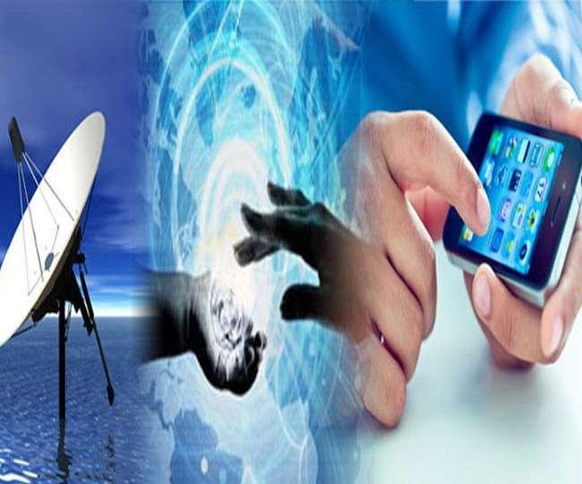 पांच साल में बदल जाएगी टेलीकॉम की दुनिया, 2Mbps होगी ब्रॉडबैंक की न्यूनतम स्पीड