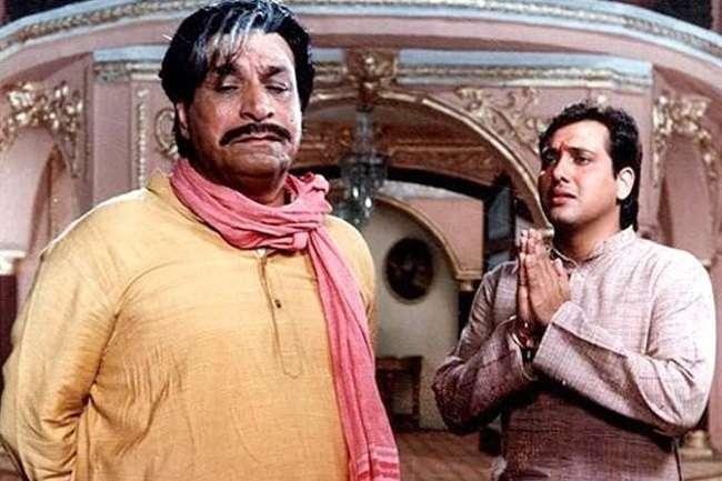 Image result for कादर खान गोविंदा