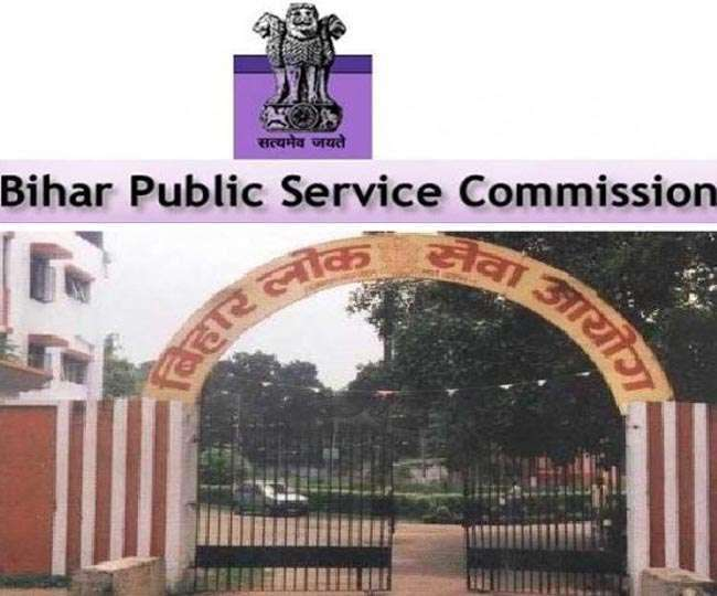 BPSC announces Prelms Examination Know how to apply