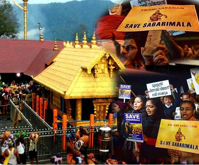 सबरीमाला विवाद: श्रीलंकाई महिला ने मंदिर में पूजा से किया इन्कार, बताई यह वजह