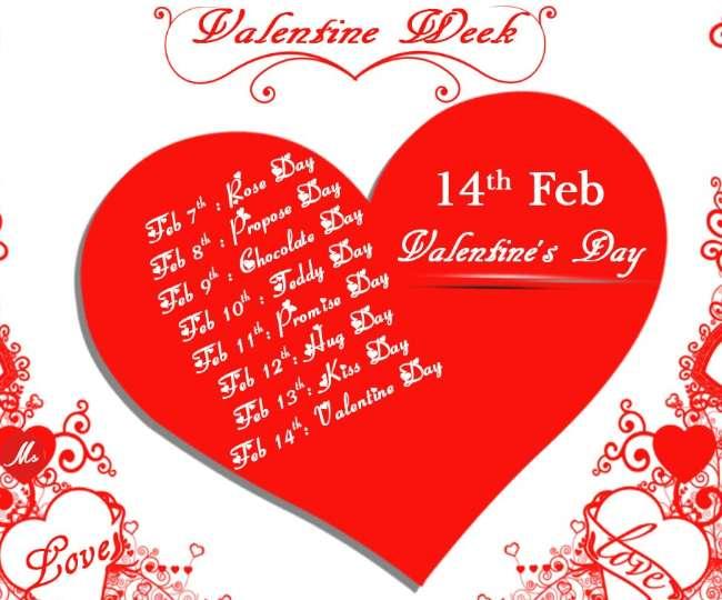 Valentine Week Days List 2019: 7 फरवरी Rose day के साथ हो रही है इसकी शुरुआत