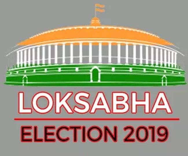 Image result for lok sabha chunav