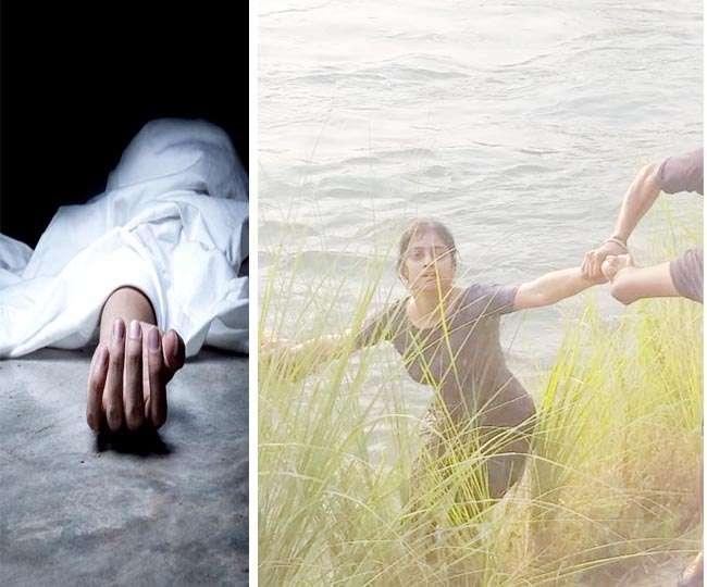 पति के जिंदा होने की आस लगाए बैठी थी, शव निकला तो नहर में कूद गई पत्नी