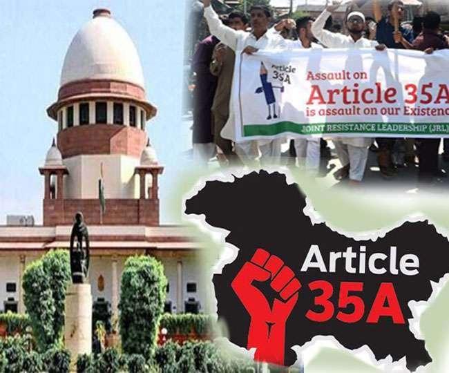 Jammu and Kashmir: जानें- क्या है धारा 35A और कैसे इसे हटाया जा सकता है