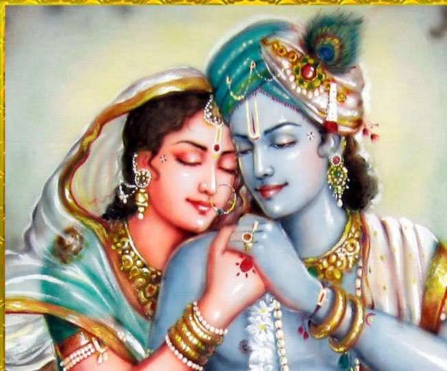 know about importance of name of Radha