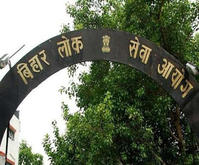Image result for Bihar Public Service Commission (BPSC), Bihar