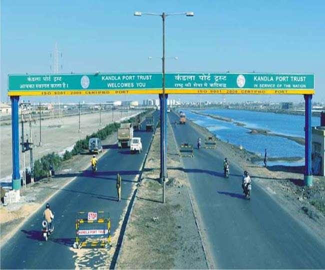 कांडला बंदरगाह से चार करोड़ का माल जब्त