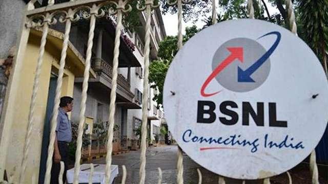 संडे अनलिमिडेट कॉलिंग ऑफर को BSNL ने 3 महीनों के लिए और बढ़ाया
