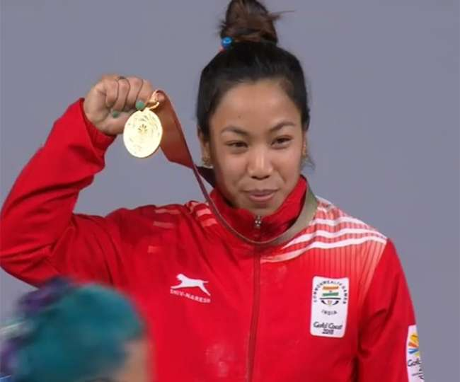 Meera Bai Chanu won First Gold medal For India in the CWG 2018
