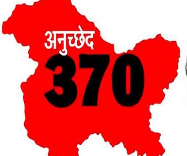 पूर्व सैन्य अधिकारी बोले, राजनीतिक दखल कम होने से जम्मू-कश्मीर में आतंक का होगा सफाया