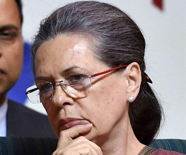 VIDEO: लोकसभा में इस नेता ने कांग्रेस पार्टी की कराई किरकिरी, सोनिया गांधी नाराज
