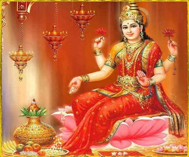 Khaskhabar/Mahalaxmi Vrat 2020:धार्मिक मान्यताओं के मुताबिक इस व्रत को रखने से मां लक्ष्मी की कृपा बरसती है और जीवन में धन, यश और सफलता मिलती
