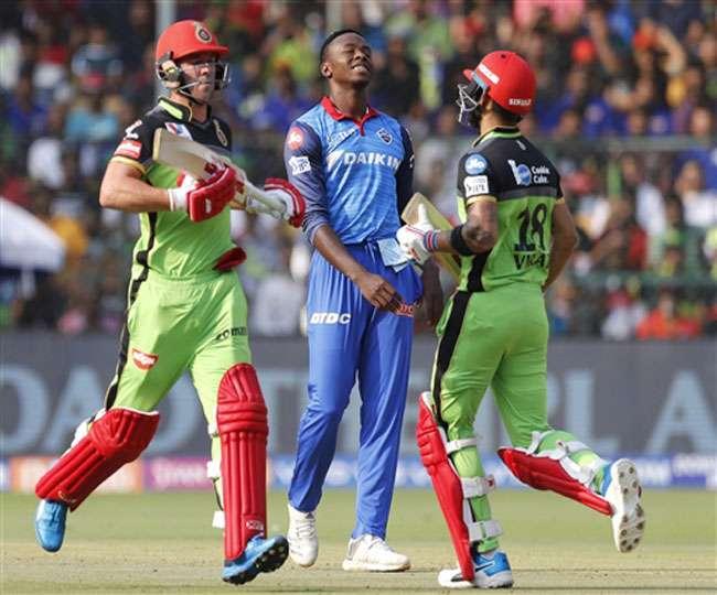 Image result for रॉयल चैलेंजर्स बेंगलुरु की किस्मत इस आईपीएल में रूठी हुई