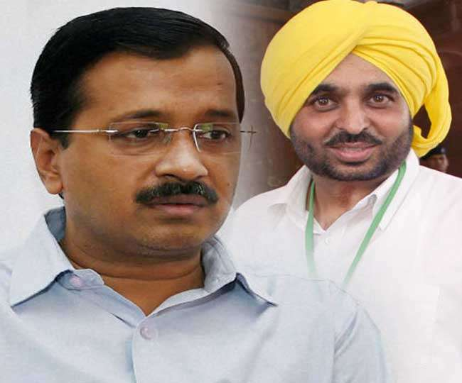 Image result for kegriwal and bhagwant maan
