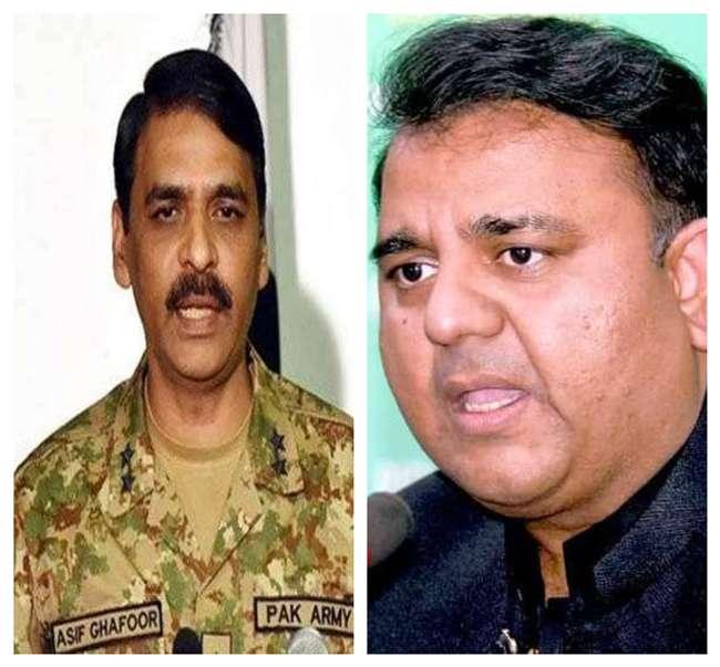 Pakistan Reaction On Chandrayaan 2: बेशर्म पाकिस्तान, फवाद के बाद गफूर ने दिया बेहूदा बयान