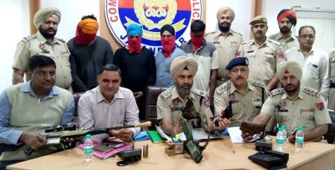 Image result for सुपारी लेने वाले गिरोह के 15 आरोपियों को पुलिस ने किया गिरफ्तार
