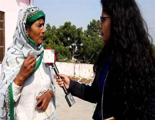 बुलंदशहर हिंसा: इंस्पेक्टर सुबोध की हत्या के आरोपी जीतू फौजी की मां ने कहा-मेरा बेटा निर्दोष