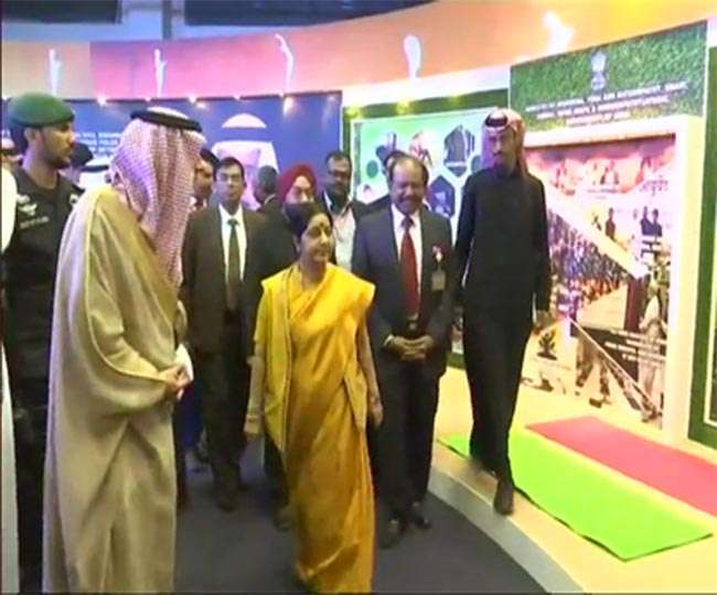 सऊदी अरब में दिखी भारत की विरासत, विदेश मंत्री सुषमा स्वराज ने किया उद्धाटन