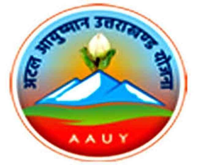 Image result for ayushman card uttarakhand