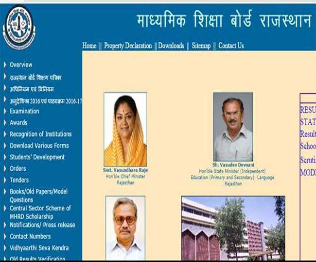 RBSE 10th Result 2021, Rajasthan Board (BSER) Results DECLARED with 99.56% pass percentage @ rajresults.nic.in
