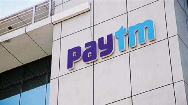Paytm इस्तेमाल करने वालों के लिए अच्छी खबर, अब पेमेंट की मिली ये खास सुविधा