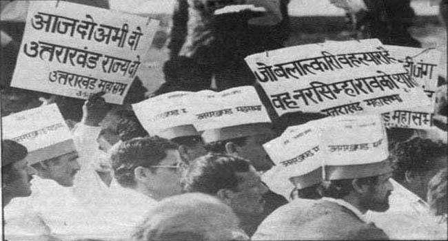 प्रभावशाली आरोपितों ने न्यायिक प्रक्रिया में उलझाए रखा रामपुर तिराहा कांड का केस