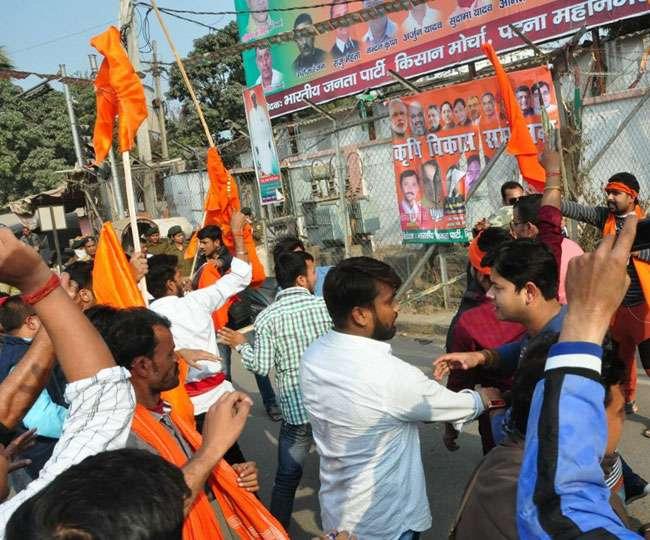 भाजपा ऑफिस के बाहर दो गुटों में मारपीट, जमकर भांजी गई लाठियां