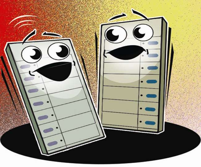 Image result for evm cartoon