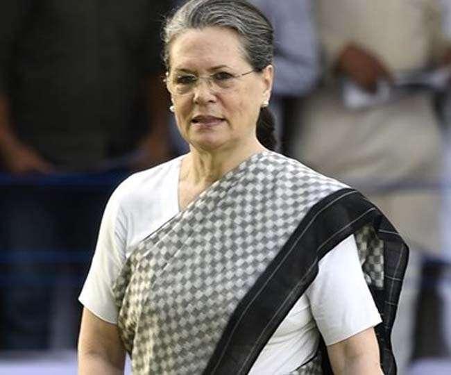 Image result for सोनिया गांधी