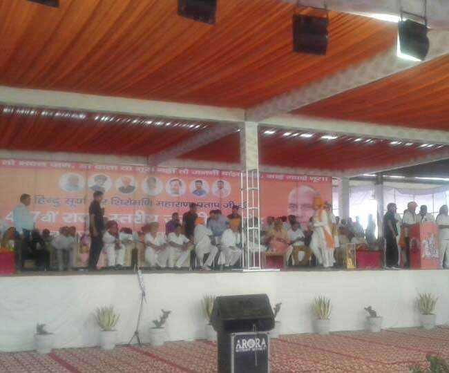 मह द वhd: Rajanath Singh In Kalaath