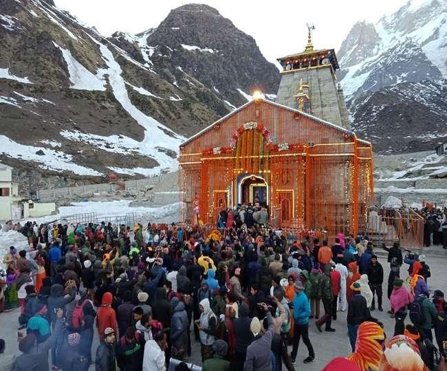 Chardham Yatra: भगवान केदारनाथ के कपाट आम भक्तों के दर्शनार्थ खुले