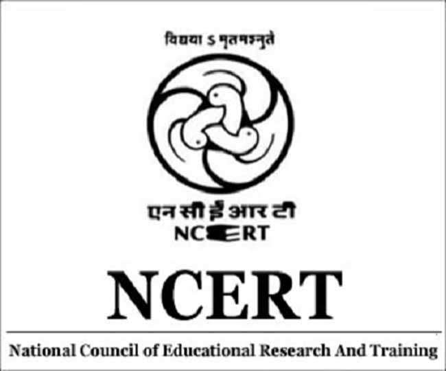NCERT Recruitment 2016-17
