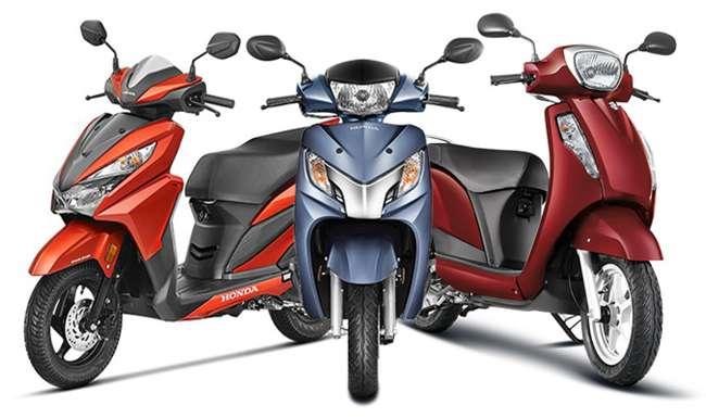 Image result for 125cc इंजन वाले ये हैं इंडिया के टॉप 5 स्कूटर्स