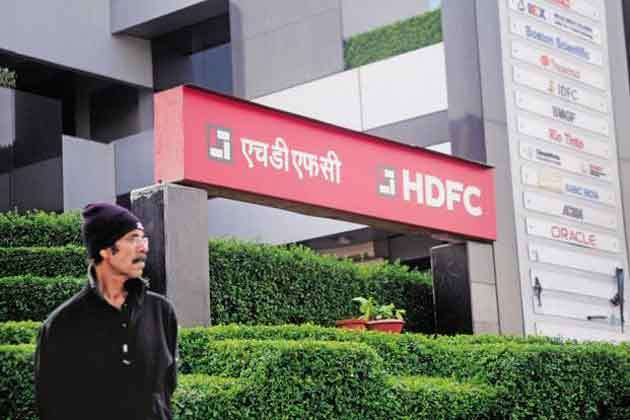 HDFC से होम लोन लेना हुआ महंगा, बैंक ने साल 2013 के बाद पहली बार बढ़ाई ब्याज दरें