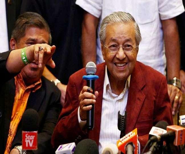 Image result for महातिर मलेशिया PM imag