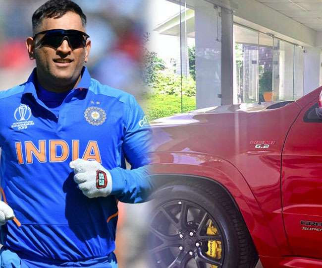 Image result for dhoni new car