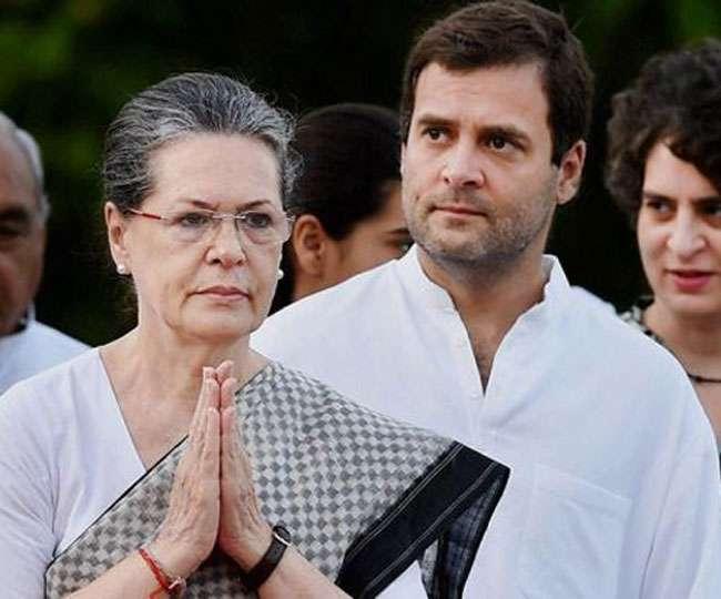 CWC Meet: बैठक शुरू, सोनिया, राहुल मौजूद, नए अध्यक्ष पर फैसला संभव, ऐसे होगा चयन