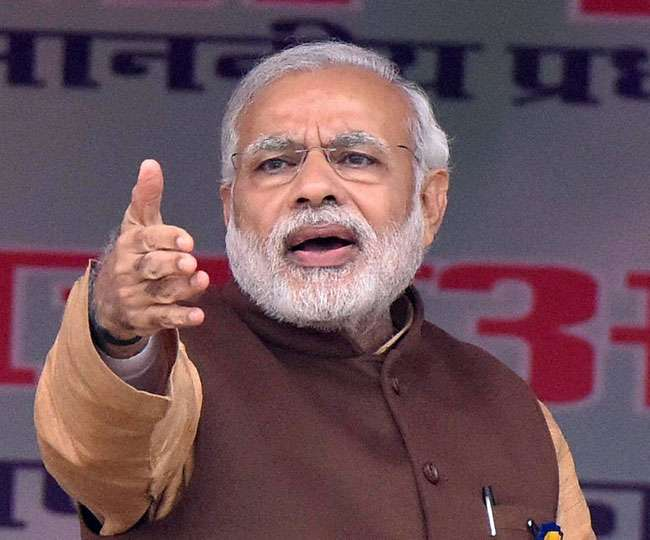 Image result for नरेंद्र मोदी