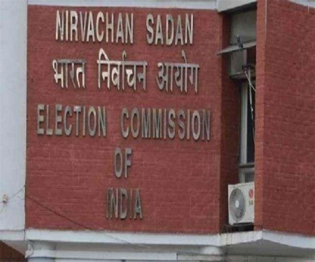 आपराधिक मुकदमों का सामना कर रहे लोगों के चुनाव लड़ने पर लगे रोक : आयोग
