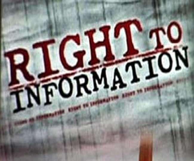 सीआइसी ने पीएमओ से आरटीआइ आवेदनों के ट्रांसफर में देरी का कारण पूछा